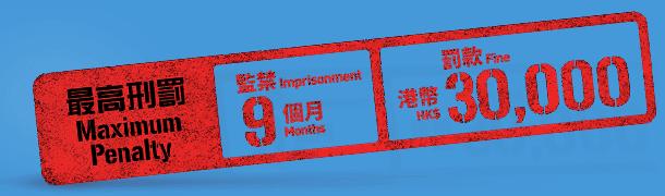 hong-kong-gambling-penalty